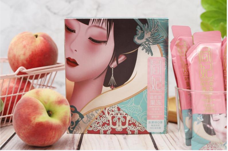 夏天到了,杭州泊天的简妃益生菌果冻你入手了吗?